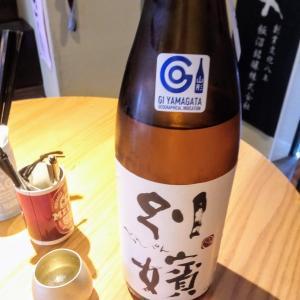 日曜午後はサクッと日本酒飲み比べしてガソリン補給!@川口駅東口の「セルフ酒スタンドガソリン」!