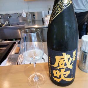 金曜午後飲みは日本酒飲み比べ&美味しい餃子を堪能!@板橋仲宿の「MIKIYA GYOZA STAND」!