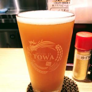 金曜午後飲みは、ハッピーアワーでクラフトビール飲み比べ!@上野駅不忍口の「TOWA」!