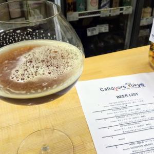 土曜ハシゴ2軒目はクラフトビール&お燗酒を飲み比べ!@神田紺屋町のキャリカーズトーキョー!