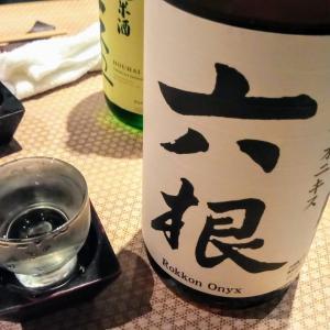 木曜2軒目は青森の美酒を飲み比べ&オツマミをいただく!@池袋駅西口の「郷土酒肴 あおもり屋」!