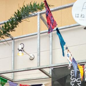 日曜午後飲みは「酒庵しん」&「オーバル」のコラボイベントに参戦!@下戸田の「はねとくも」!