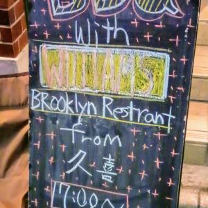日曜午後飲みは久喜の「ウイリアムズ・ブルックリン・レストラン」のBBQイベントに参戦!@西川口駅西口の「GROW BREW HOUSE」