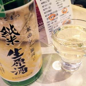 金曜ハシゴ2軒目はざっくばらんな雰囲気の角打ちで日本酒飲み比べ!@西川口 新井商店!