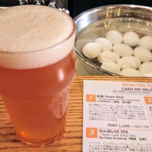 日曜午後飲みはサイトーデーでクラフトビールと煮込みを飲み食い!@日暮里駅東口のクラフトワークス・エス!