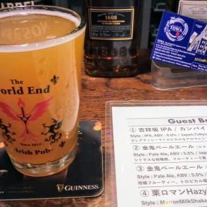 日曜ハシゴ2軒目もクラフトビールをサクッと飲み比べ!@上野駅中央口の「ザ・ワールド・エンド」!