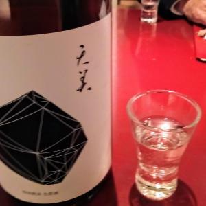 日曜ラストはNGKで日本酒飲み比べ&根津okatteさんの弁当を堪能!@根津の某日本酒バー!