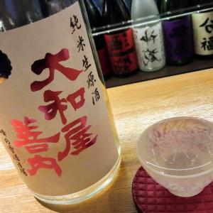 土曜午後飲み2軒目は日本酒ヌーボーを飲み比べし、ほぼ飲み納め!?@赤羽駅南口の「日本酒バーリビリビ」!