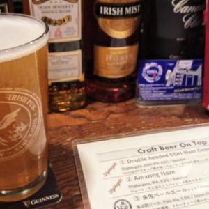2020年外飲み納めは貴重なスウェーデンクラフトビールを飲み比べ!@上野駅のザ・ワールド・エンド!