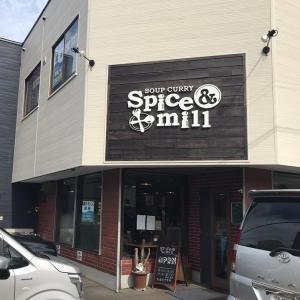SOUP CURRY Spice&mill 〜秀岳荘に行きがてらspiceも補充したよ!〜