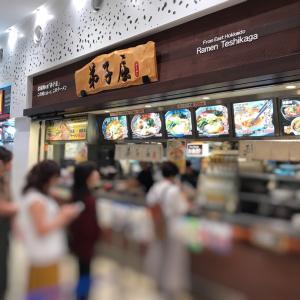 弟子屈ラーメン 札幌北広島店 〜アウトレットモールで食べた本格ラーメン!〜
