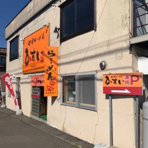 旭川らーめん かすい 神居店 〜ザ・旭川らーめんを食べて来た!〜