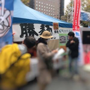 旭川大学高校 ラーメン甲子園2019 〜トンカツと鶏チャーシューが光ります!〜