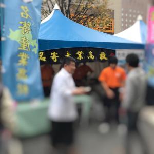 名寄産業高校 ラーメン甲子園2019 〜丼に現れた名寄サンピラー!〜
