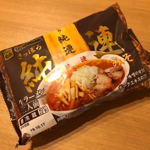 さっぽろ 純連 みそ 〜札幌濃厚味噌を家庭で味わうのです!〜