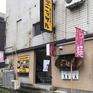 ら〜麺 ごはち 〜徳島ラーメンインスパイア系を旭川で食べる!〜