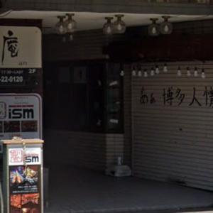 旭川やきとり ism 〜2019たるフェス二軒目〜