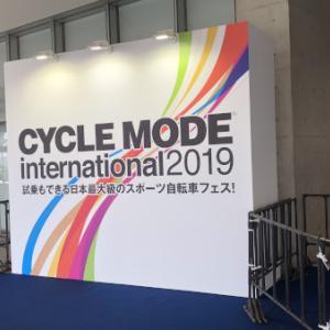 サイクルモード 2019
