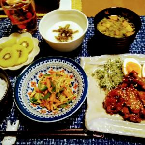 手羽元の生姜煮定食
