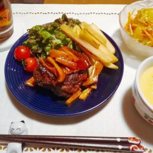 煮込みきのこハンバーグ定食