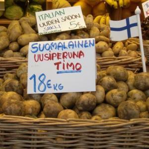 カスタマイズ作業【フィンランドを楽しむ方法!マトカの旅ブログ】さま