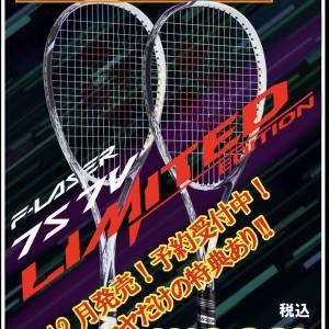予約開始!F-LASER 7 シリーズ limited edition