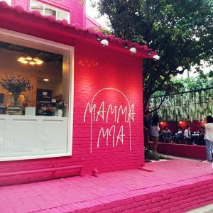 アックジョンのピンクなカフェ MAMMA MIA