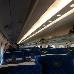 横浜へ行ってきます♪