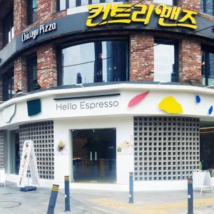 【ソウル】Hello Espressoでメロンピンス♪