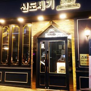 【12月ソウル】テレビにでた店でお肉食べるもいまいちー?な感じ?