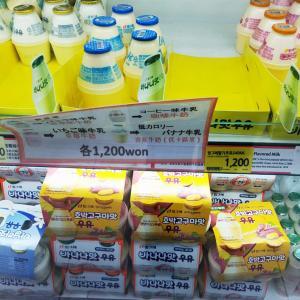 ソウル ハーモニーマートでほぼ土産は、買えるね