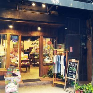 台湾 雲彩軒でまた(笑)買い物をする