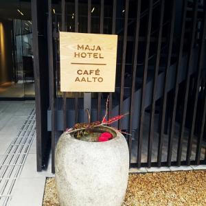 京都にできた北欧スタイルの宿、MAJA HOTEL KYOTOとアアルトカフェ♪