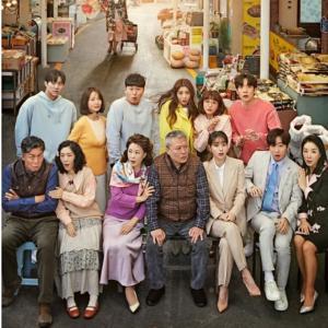 現実をみると、、と韓国ドラマ一度行ってきました♪