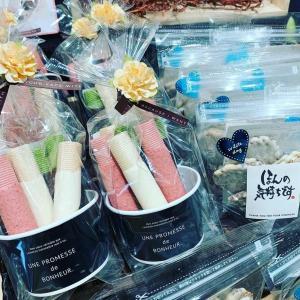 【京都】関菓子本舗 クードシャショコラ
