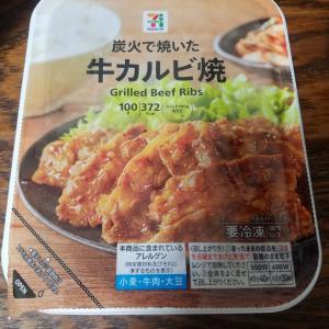 【セブンイレブン】牛カルビ焼か旨いよ