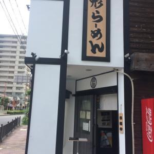 城東烈火@大阪