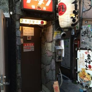 すごい煮干ラーメン凪 新宿ゴールデン街店本館@東京