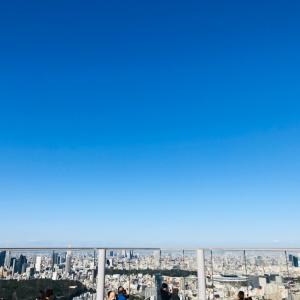 予約してでもいきたい展望!渋谷スクランブルスクエア!!