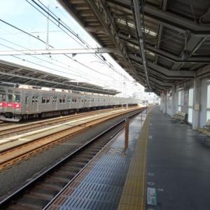 二子新地駅【神奈川県】(東急田園都市線。2018年訪問)
