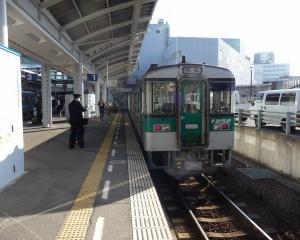 (香川県)都道府県別・漢字六文字の駅