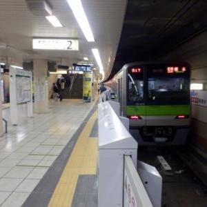 本八幡駅【千葉県】(都営新宿線。2018年訪問)