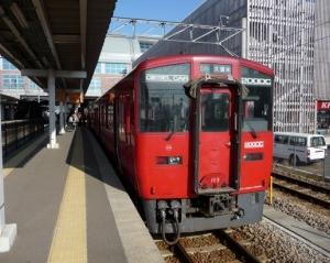 (福岡県)都道府県別・漢字六文字の駅