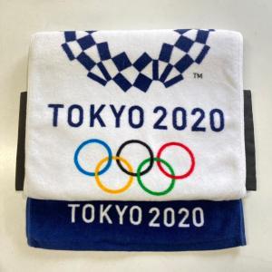 ★ オリンピック2020帯★