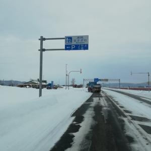 北海道一小さい村には村立高校があるのだ