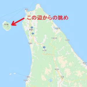 真冬の日本最北端の街、稚内に到着なのだ