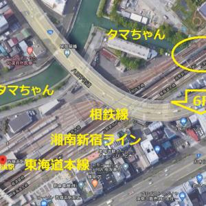 真冬の北海道車中泊旅も道南へ入ります