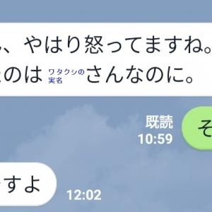 和歌山で会い、新潟で再開し、北海道で3度会うのであった・・・これが最後でしょう