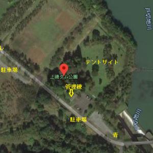 上磯ダム公園キャンプ場はとっても居心地がいいキャンプ場なのだ
