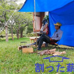 ダメですよ・・・上磯ダム公園キャンプ場の管理人さんが仁王立ちで言うのだった。